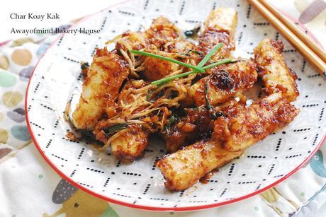 Char Koay Kak 2019  (Fried Radish Cake 炒萝卜糕)