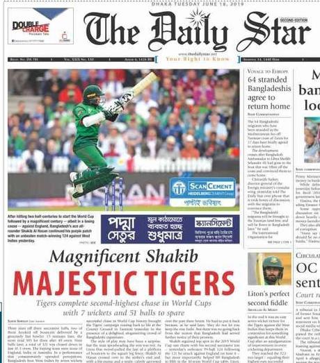 Bangla soars win over West Indies