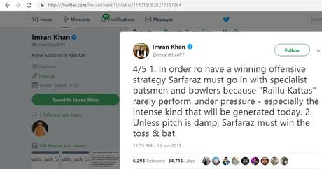 spiteful dance ... tweet of Pak PM .. .. and an Indian win !!
