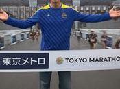 13th Tokyo Marathon