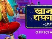Official Trailer: Khandaani Shafakhana Sonakshi Sinha Badshah Varun Sharma