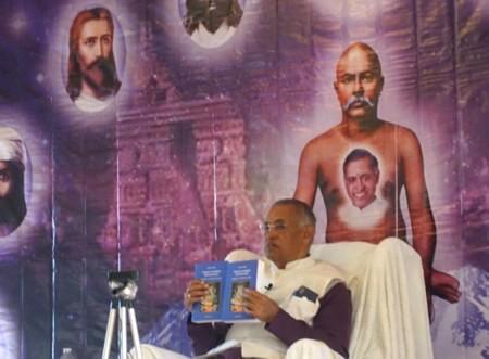 Biography of Sripada Srivallabha now released in English