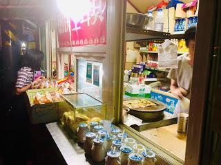 Sanlitun, Beijing: After Hours!