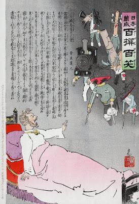Friday Fotos: Kokayashi Kiyochika (but not really photos, instead: woodblock prints, ukiyo-e)