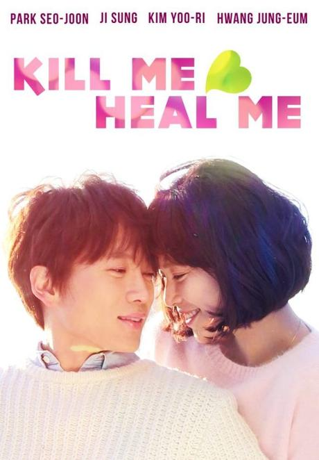 7 Personalities of Kill Me Heal Me