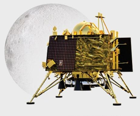 Nation is proud of Chandrayaan 2 ~ attempt to soft land at South pole of Moon