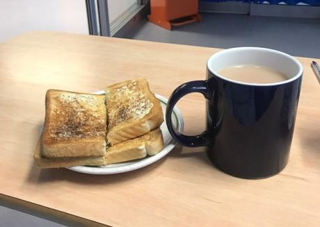 Food Review: A trip to hospital