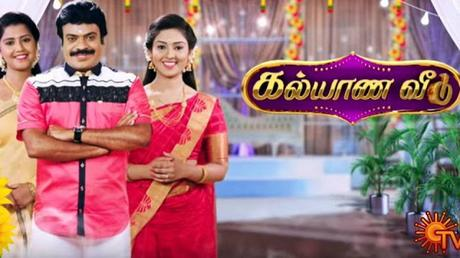 BCCC reprimands Sun TV for obscene display in Kalyana Veedu Serial