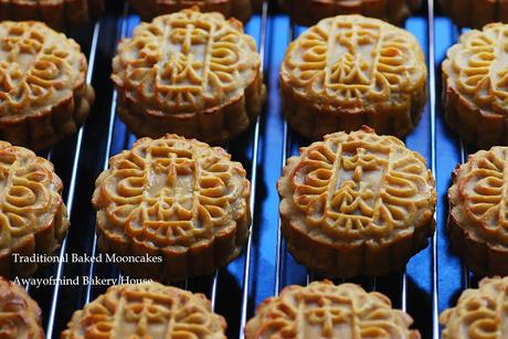 Traditional Baked Mooncakes 传统烘烤月饼