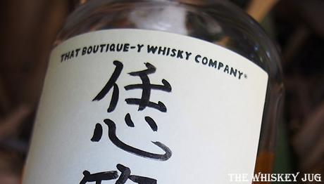 Label for the 21 yo Blended Japanese Whiskey Review
