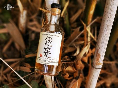 Boutique-y Whisky Japanese Whisky 21 Years