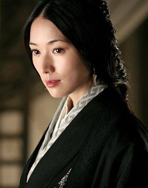 Chi Lin Ling Asian Women