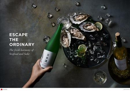 Interactive Japanese Sake Pop-Up To Launch at Iconic Seafood Restaurant in San Francisco