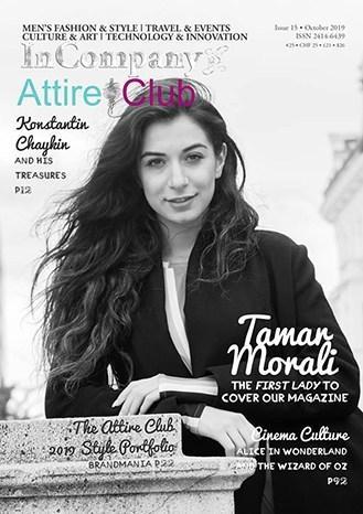 Editorial: Le Monde à l'Envers