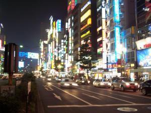 POEM: Tokyo Noir