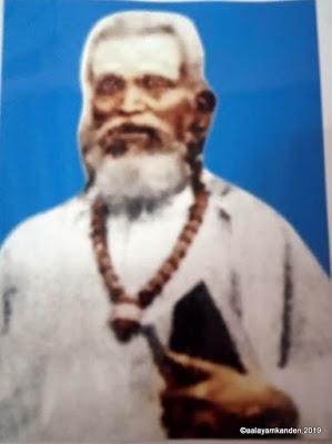 Chinna Mandali - The place where Nataraja Pathu was born