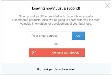 Tips For Bloggers On How To Grow An Email Subscriber Base