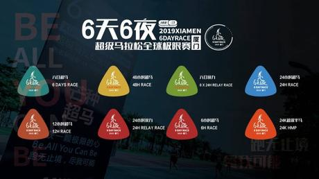 Xiamen 6 Day Race 2019