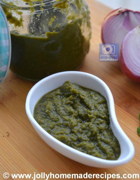 Hari Chutney Recipe