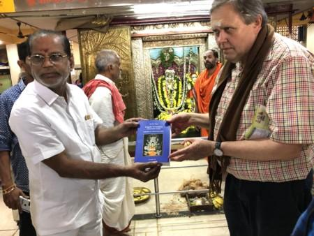 Visit to Pithapuram, Birthplace of Sripada Srivallabha