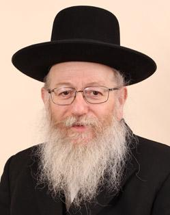 Litzman's exception in the tobacco advertising law