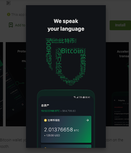 5 Best Bitcoin Apps for Android in 2020