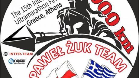 Athens International Ultramarathon Festival 2020
