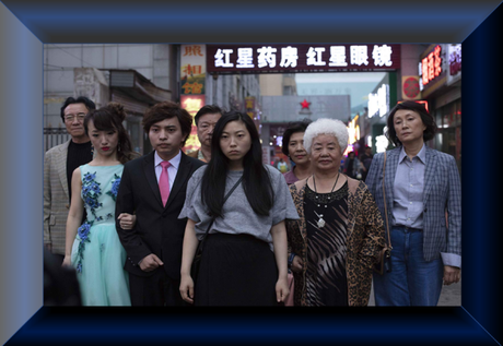 The Farewell (2019) Movie Review