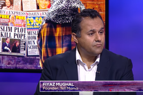 Tell MAMA's Fiyaz Mughal Investigates Islamophobia in the Conservative Party