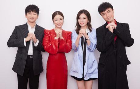 Zhao Wei, Alec Su, Ruby Lin, Leo Ku