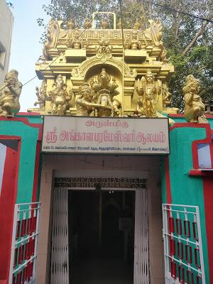 A Temple with a Dargah within - Sri Angala Parameswari Temple, Chintadripet