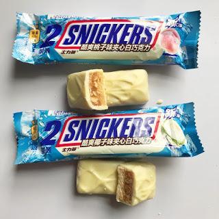 Snack Reviews Pick & Mix