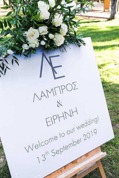 gorgeous-fall-wedding-thessaloniki-white-flowers_09