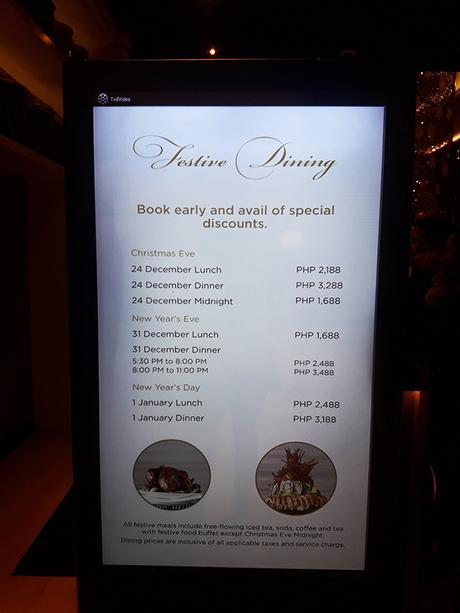 The Cafe Hyatt special rates