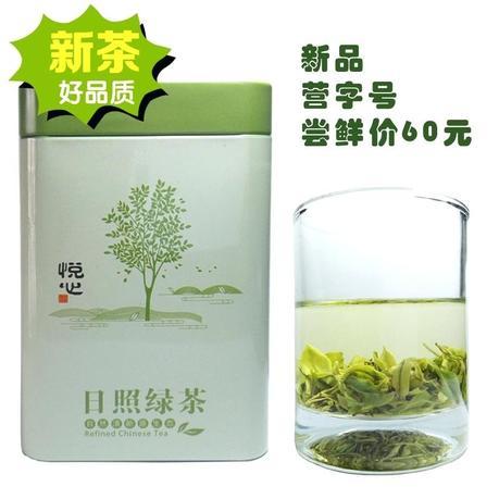 green way packaging bay pdf china