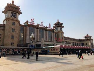 On The Metro: Beijing's Line 2