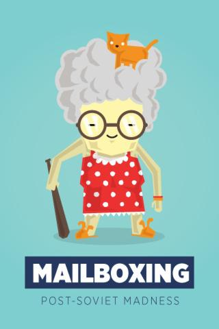 S&S; Mobile Review: Mailboxing
