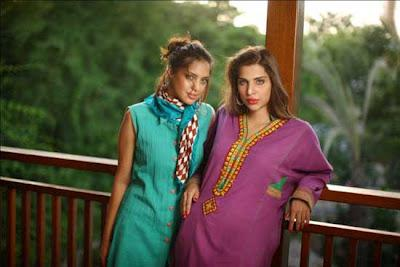 Ready to Wear Hand Woven SATRANGI Collection by Bonanza Garments