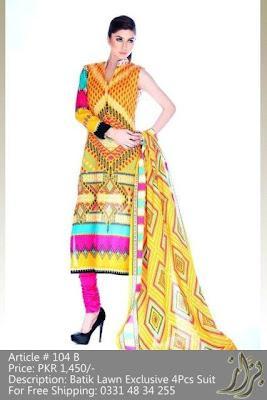 Bazzaaz Batik Lawn Exclusive Prints 2012 For Summer
