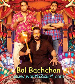 Bol Bachchan to be released on 6 July,2012