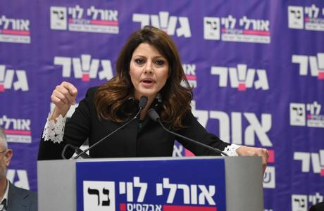 Orly Levi Abuksis won't sit with the Arab party but didnt steal your vote