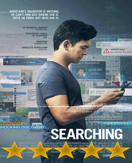 ABC Film Challenge – Favourite Films – S – Searching