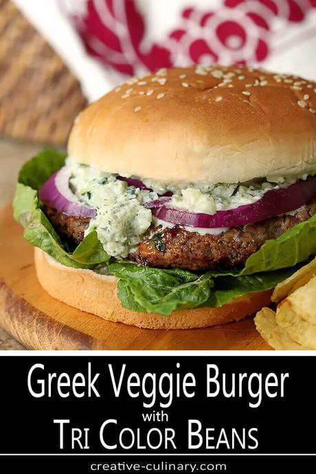 Tri-Color Bean Greek Veggie Burgers