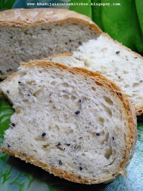 PAIN AUX GRAINES DE SÉSAME / SESAME SEED BREAD / PAN CON SEMILLAS DE SÉSAMO / خبز ببذورالسمسم