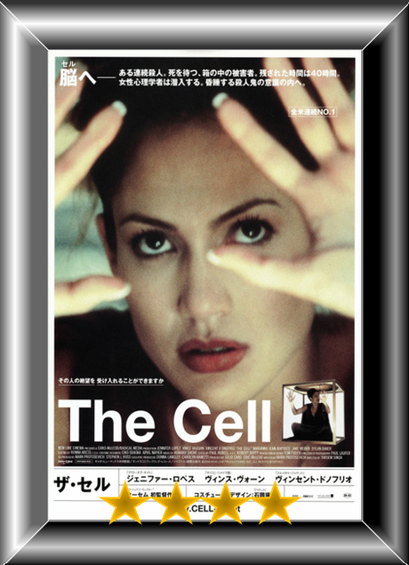 Vince Vaughn Weekend – The Cell (2000) Movie Review