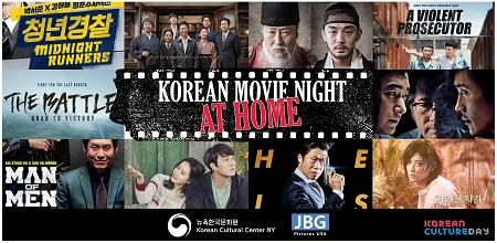 Korean Cultural Center NYC  presents Korean Movie Night at home