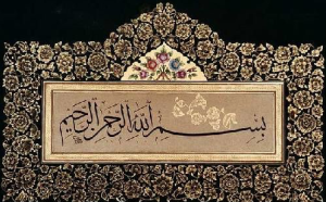 The Calligraphers' Night – La nuit des calligraphes by Yasmine Ghata – A French/Turkish Novel – A Post a Day in May