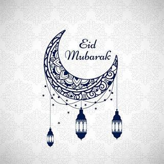 Woh Eid, Eid Na Hogi
