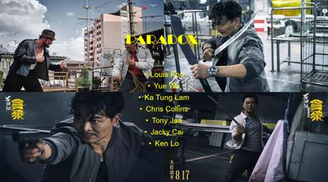 ABC Film Challenge – World Cinema – X – Paradox (2017) Movie Review