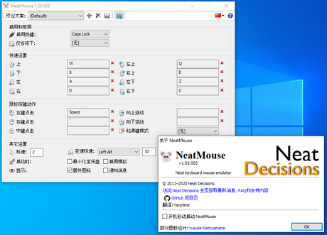 NeatMouse 1.05.005 – Minor update